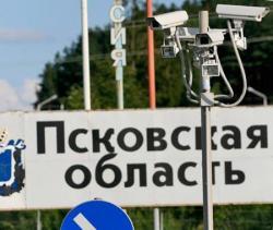 Пересечение российско-эстонской границы