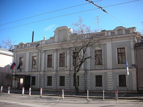 Посольство и консульство Словении