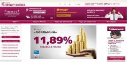 Сайт Банка Кредит-Москва