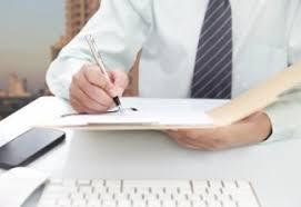 Список документов для заявки на получение кредита