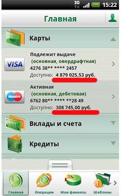 Взять кредит в калуге без справок