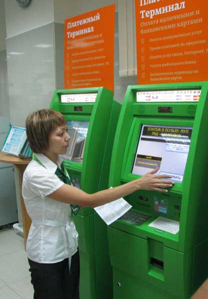 Деньги автоматом на карту