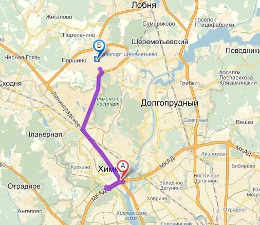 Как добраться до Шереметьево