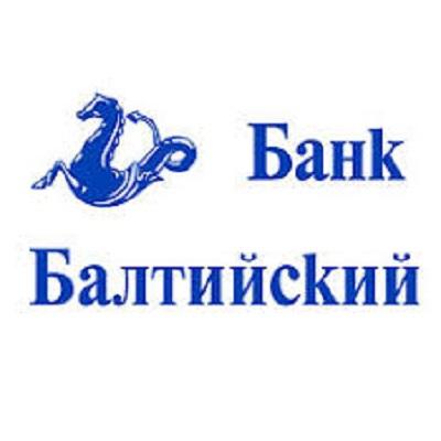 Вклады Балтийского банка